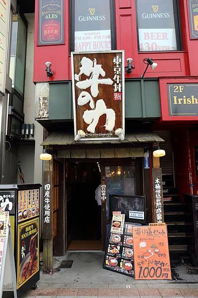 20150515_東京_097.JPG