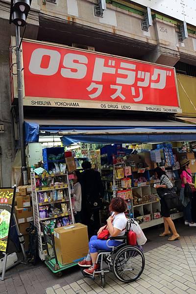 20150515_東京_101.JPG