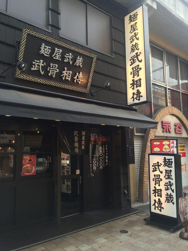 20150515_東京_105.JPG