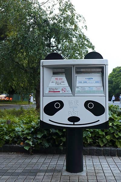 20150515_東京_117.JPG