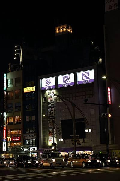 20150515_東京_134.JPG