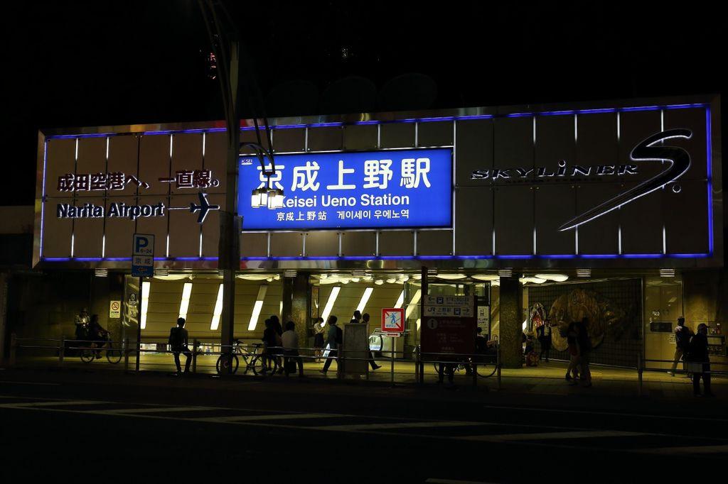 20150515_東京_135.JPG