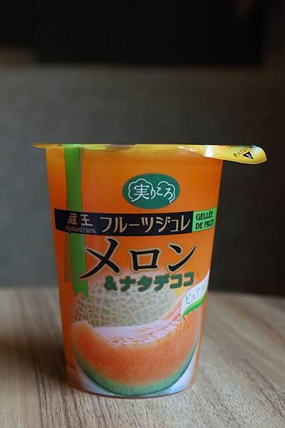 20150516_東京_002.JPG
