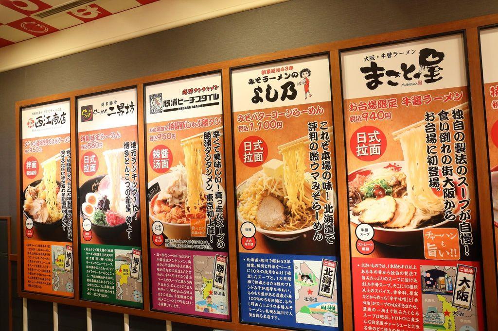 20150516_東京_045.JPG