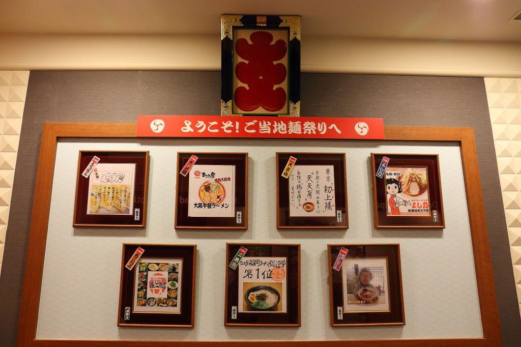 20150516_東京_052.JPG