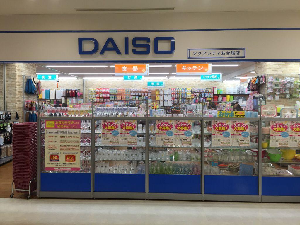 20150516_東京_079.JPG