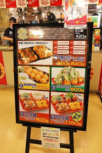 20150516_東京_090.JPG