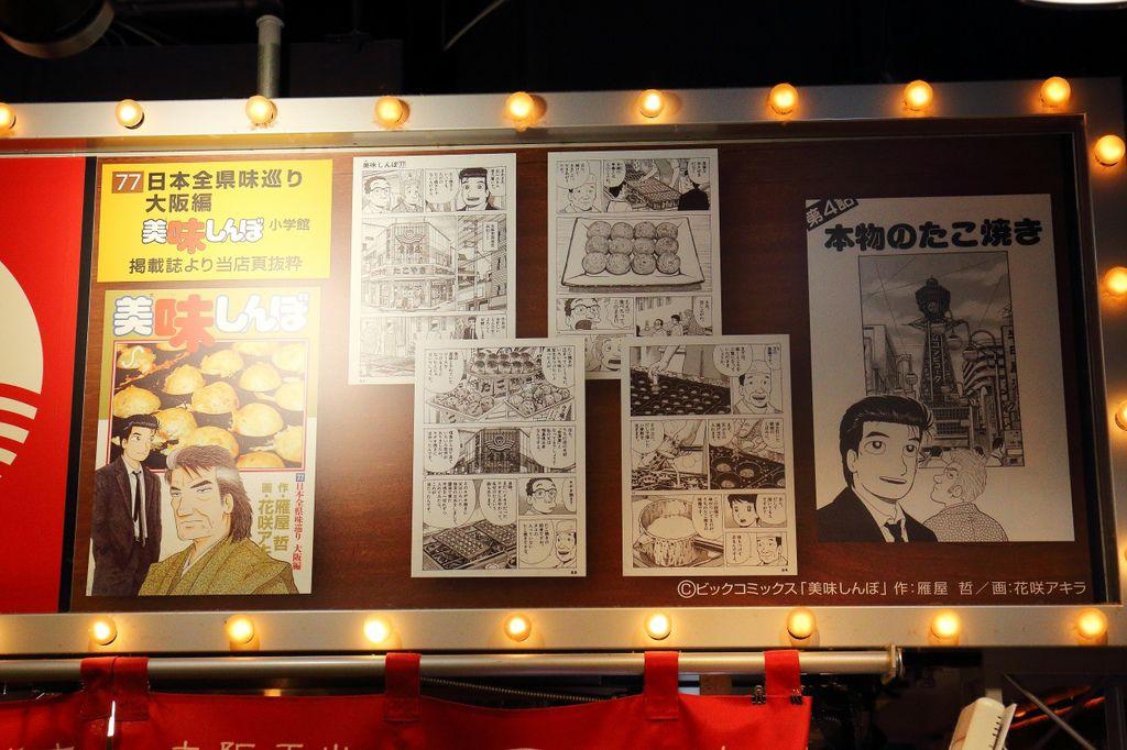 20150516_東京_092.JPG