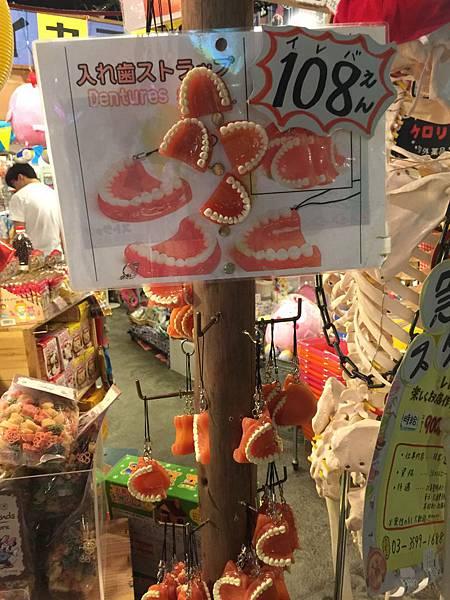 20150516_東京_101.JPG