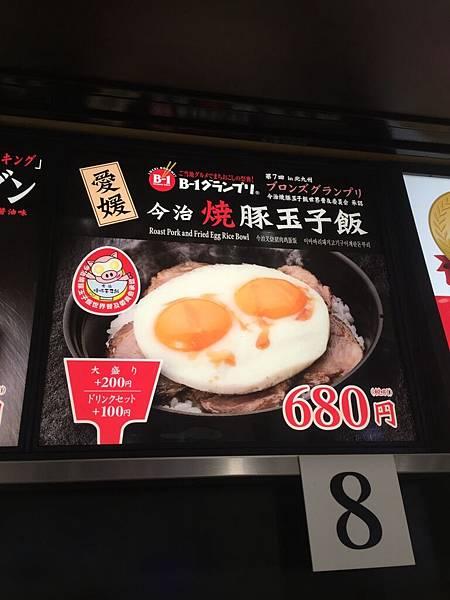 20150516_東京_111.JPG