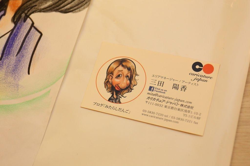 20150517_東京_19.JPG