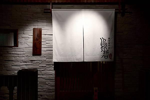 20150815_鳥哲_23.JPG