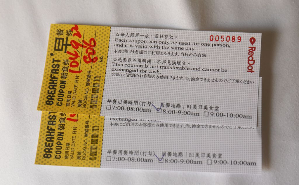 20150922_紅點文旅_02.JPG