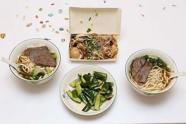 20151010_玖伍牛肉麵_1.JPG