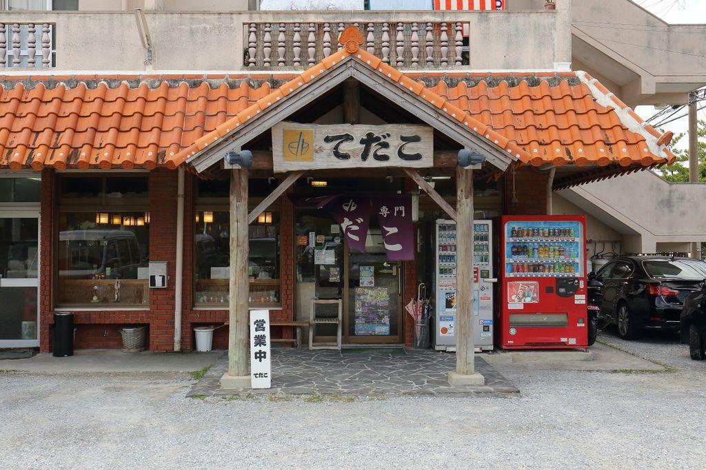 20151204_沖繩_014.JPG