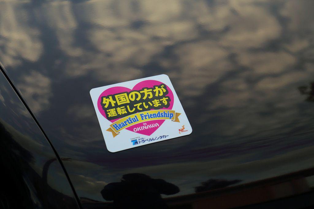 20151204_沖繩_077.JPG