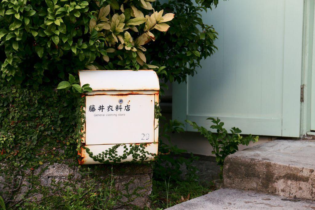 20151204_沖繩_090.JPG
