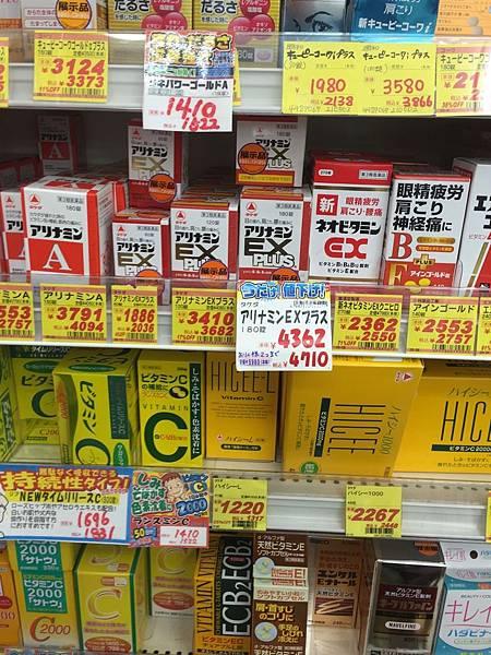 20151204_沖繩_149.jpg