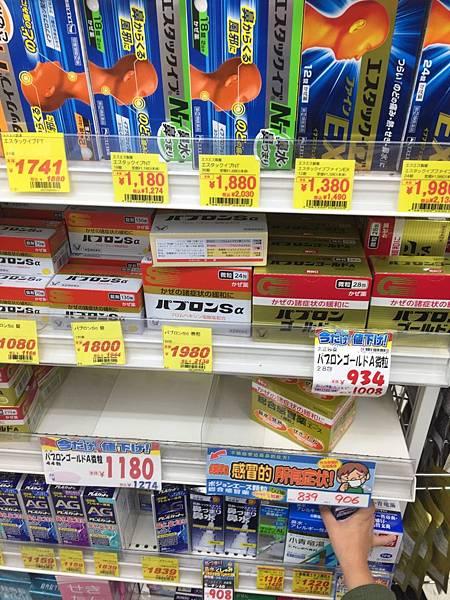20151204_沖繩_150.jpg