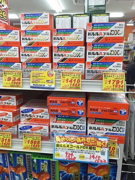 20151204_沖繩_151.jpg