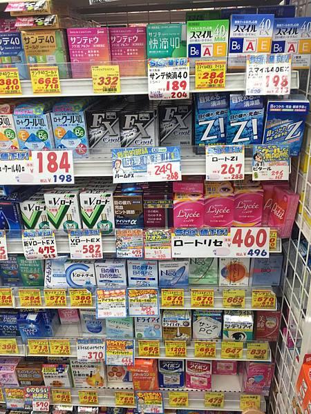 20151204_沖繩_152.jpg