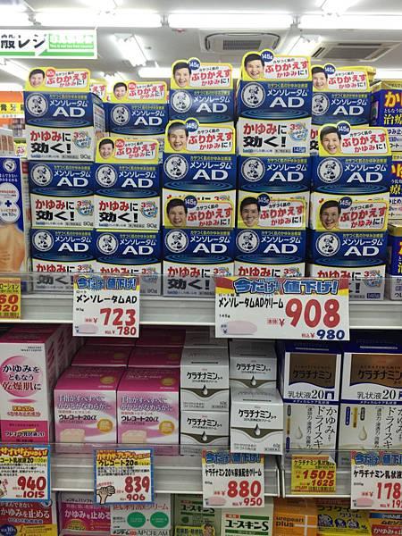 20151204_沖繩_153.jpg