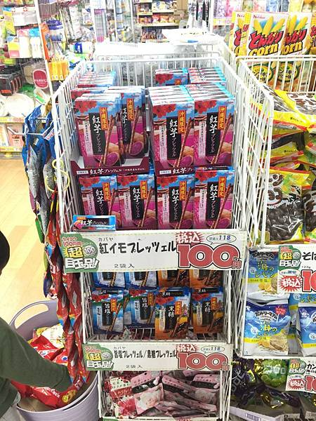 20151204_沖繩_154.jpg