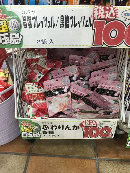 20151204_沖繩_156.jpg