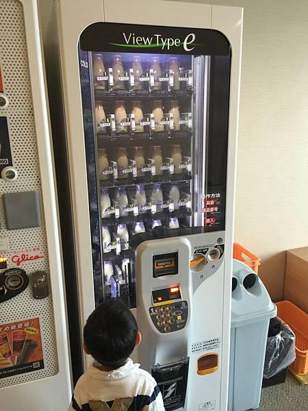 20151205_沖繩_005.jpg