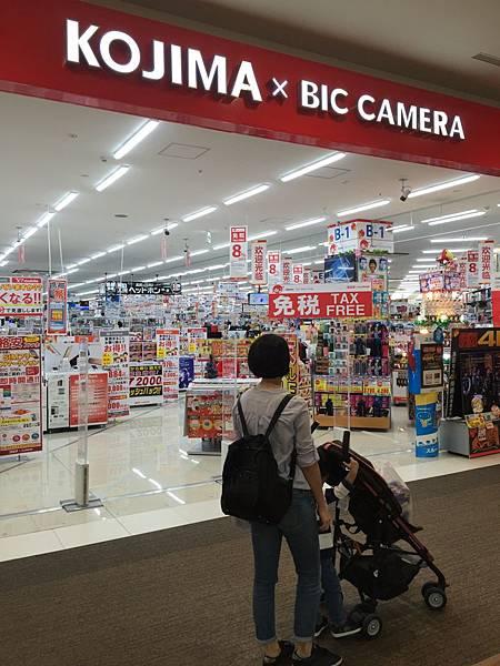 20151205_沖繩_023.jpg