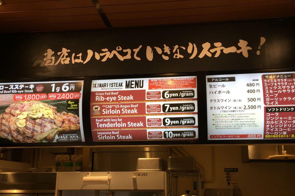 20151205_沖繩_081.jpg