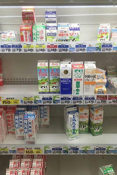 20151205_沖繩_130.jpg