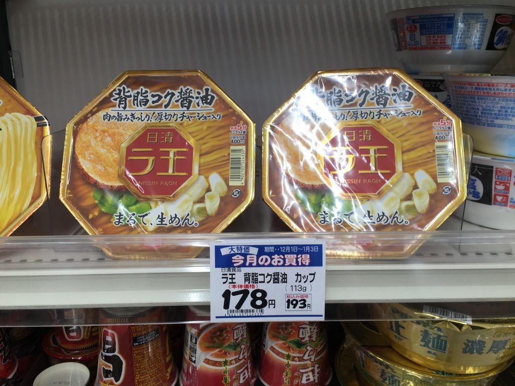 20151205_沖繩_134.jpg