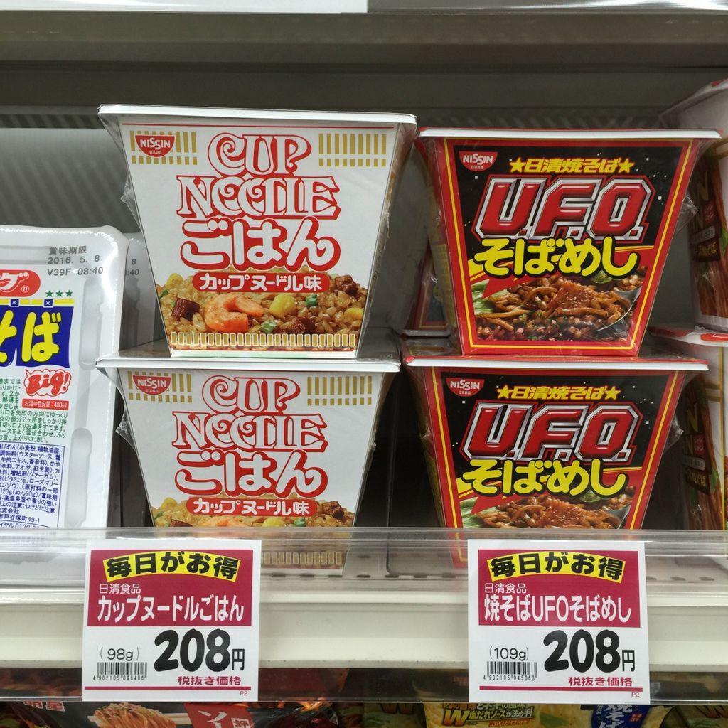 20151205_沖繩_136.jpg