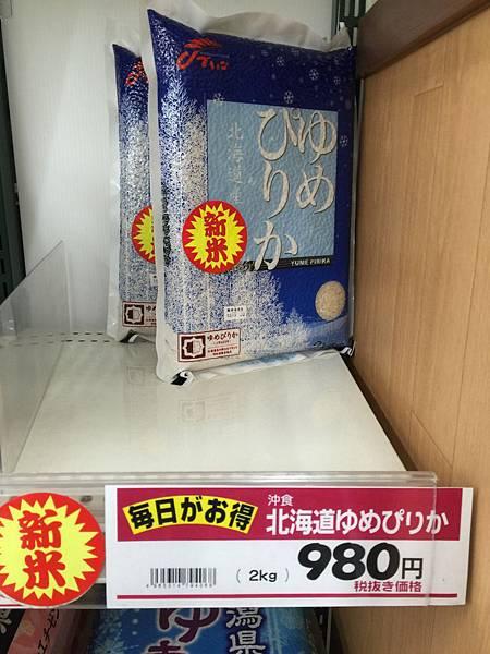 20151205_沖繩_141.jpg