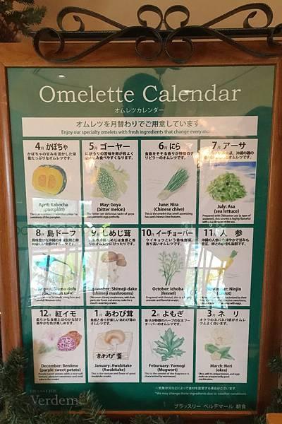 20151206_沖繩_006.jpg