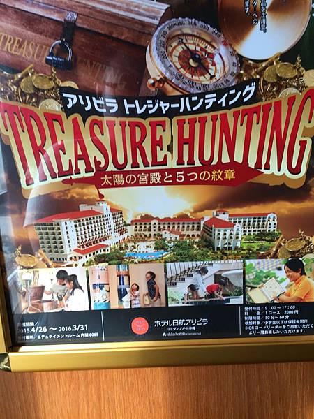20151206_沖繩_020.jpg