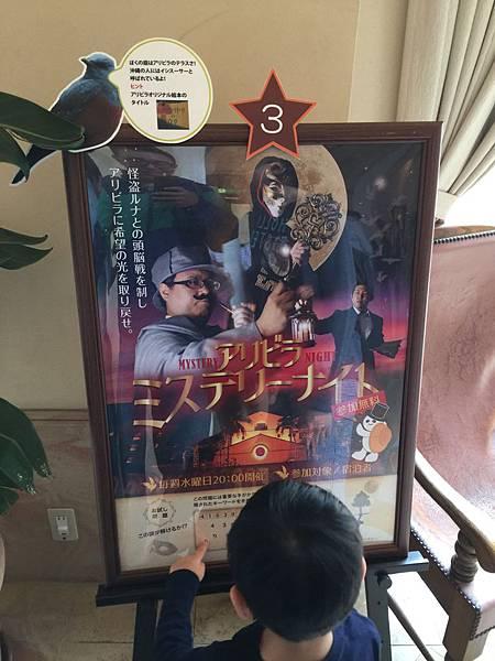 20151206_沖繩_021.jpg