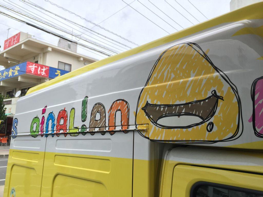 20151206_沖繩_032.jpg