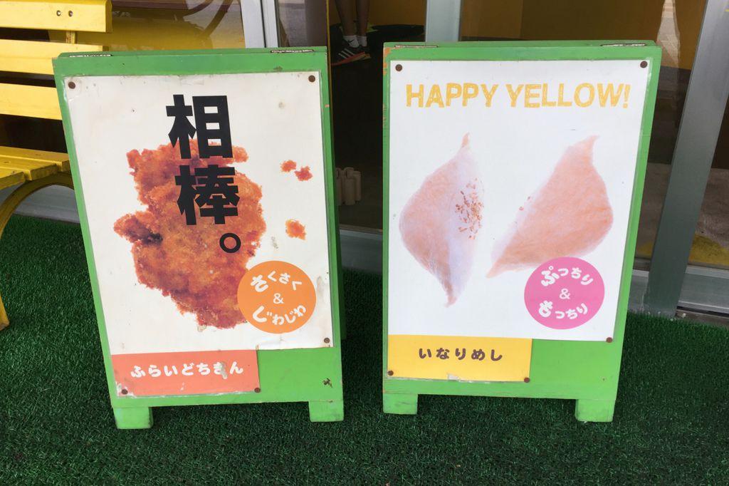 20151206_沖繩_033.jpg