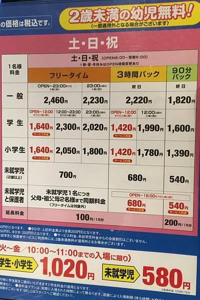 20151206_沖繩_036.jpg