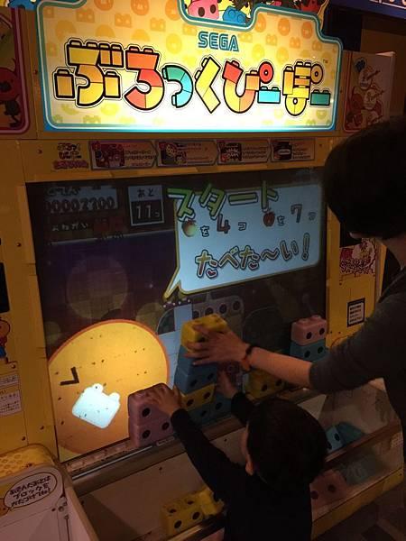 20151206_沖繩_065.jpg