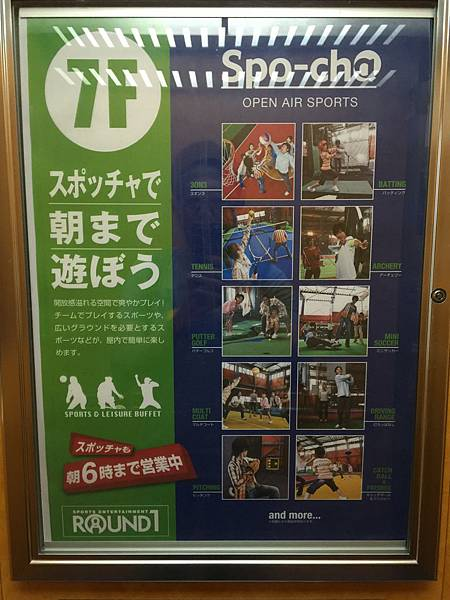 20151206_沖繩_067.jpg