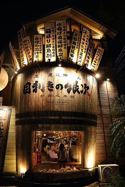 20151206_沖繩_132.JPG