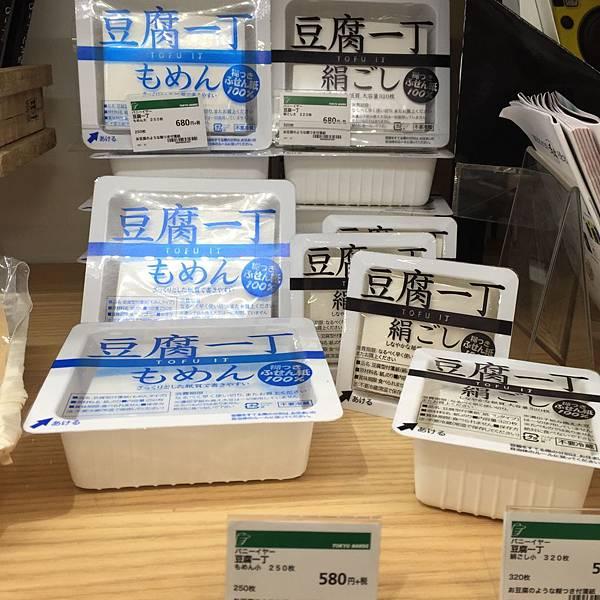 20151206_沖繩_138.jpg