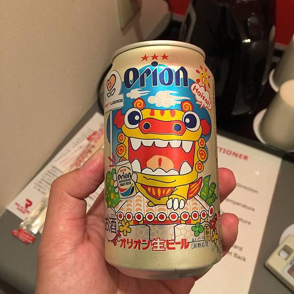 20151206_沖繩_151.jpg