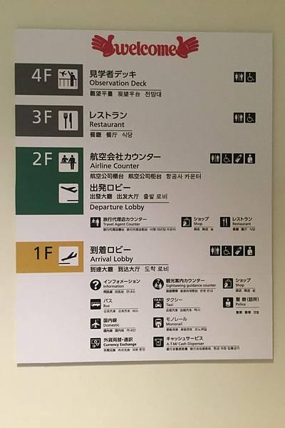 20151207_沖繩_11.jpg