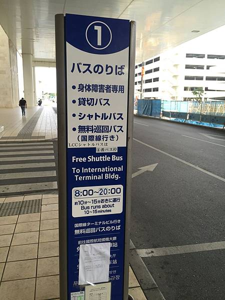 20151207_沖繩_36.jpg