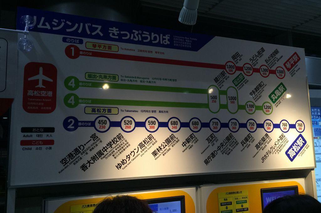 20160209_4國_16.jpg