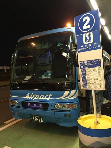 20160209_4國_17.jpg